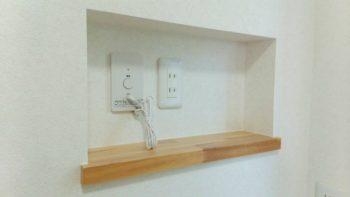 浴室 洗面室 電源 ipod