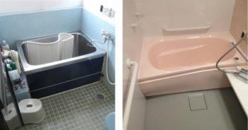 介護保険 浴室リフォーム