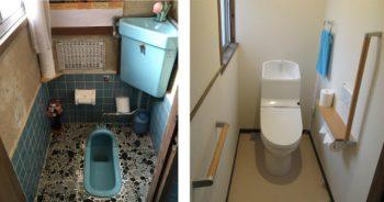 介護保険 トイレ和から洋