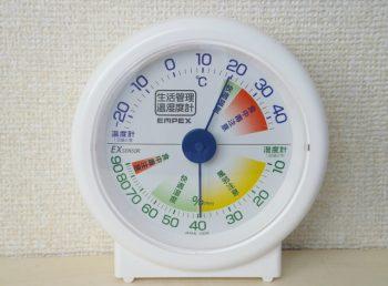 呉市 シロアリ 浴室 床下 湿気