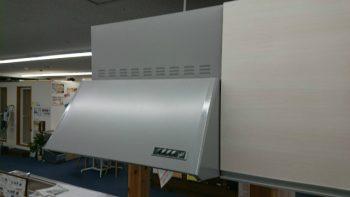 呉市 レンジフード 換気扇 プロペラファン