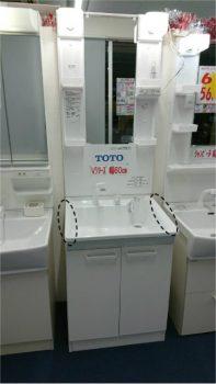 呉市 洗面台交換 TOTO Vシリーズ