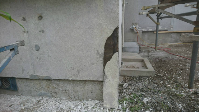 呉市 外壁塗装 下地処理