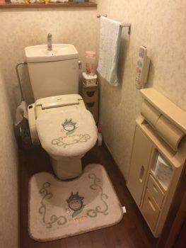 呉市 トイレ 写真
