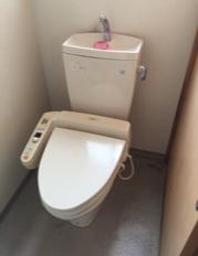 呉市 トイレリフォーム 高級