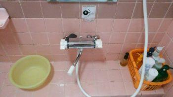 呉市 浴室すいせんレバー式
