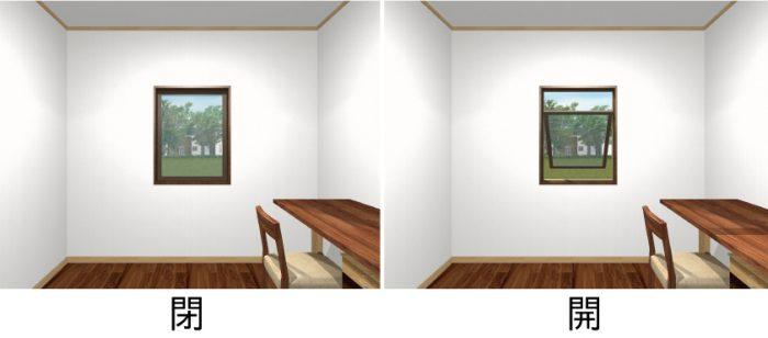 ⑤横すべり窓