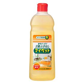 呉市 クロス 掃除 プロ