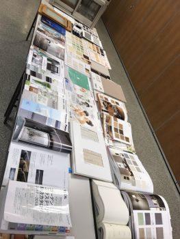東広島市 イベント カタログ