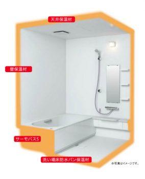 呉市 断熱 浴室 浴槽
