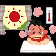 広島県でセルロース断熱をするならオオサワ創研にお任せください!1