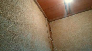 築70年の和風トイレのリフォームはオオサワ創研にお任せください!第2弾③
