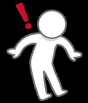 広島県でセルロース断熱をするならオオサワ創研にお任せください!4