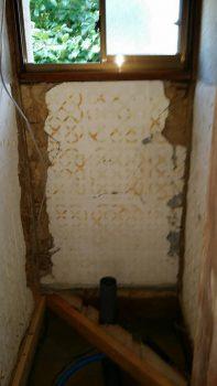 築70年の和風トイレのリフォームはオオサワ創研にお任せください!⑥