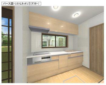 戸建全面リフォームはオオサワ創研にお任せくださいキッチン1
