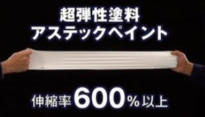 EC-5000PCm サンプル
