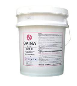 外壁塗装 高性能塗料の種類