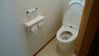 トイレ After 写真