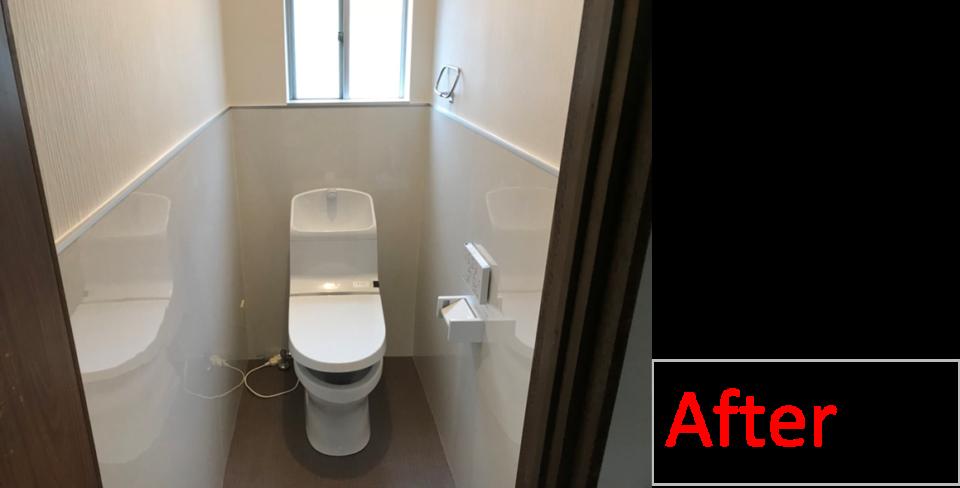 トイレ工事 和式から洋式 キッチンパネル クッションフロア