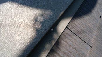 「呉市・東広島市の屋根塗装工事はオオサワへ」その2