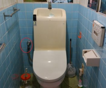 トイレから水漏れ!どうしたらいいの? 呉市でリフォームするならオオサワ創研で!