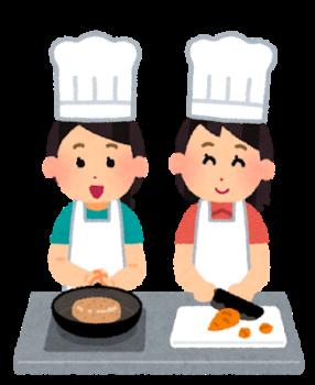 料理 好き