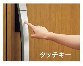 冬を暖かく玄関の話 鍵も便利に
