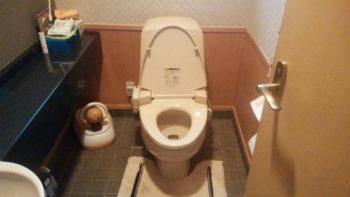 呉市 トイレ Before