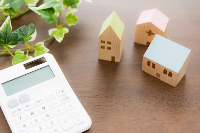 不動産購入の大原則とは。ライフプランを明確にして、資金計画を立てましょう!