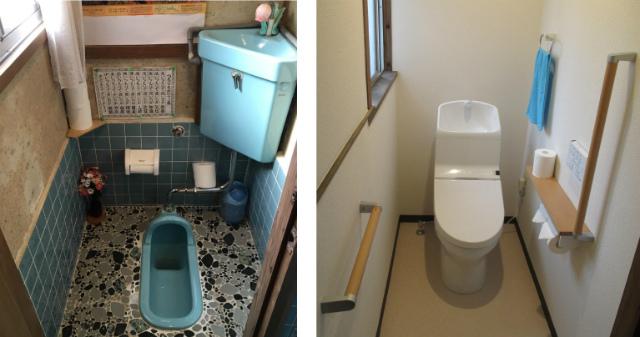 呉市 介護保険 トイレ