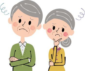 年配のご夫婦